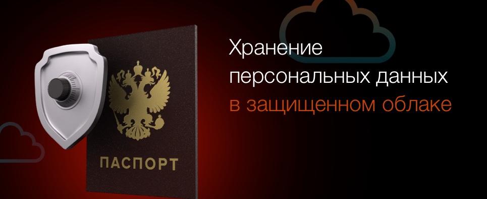 Хостинг для испдн asp net хостинг казахстан